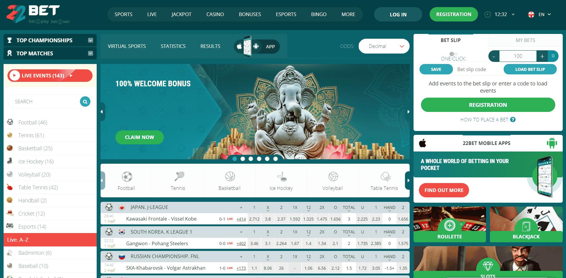 horse racing betting - 22bet