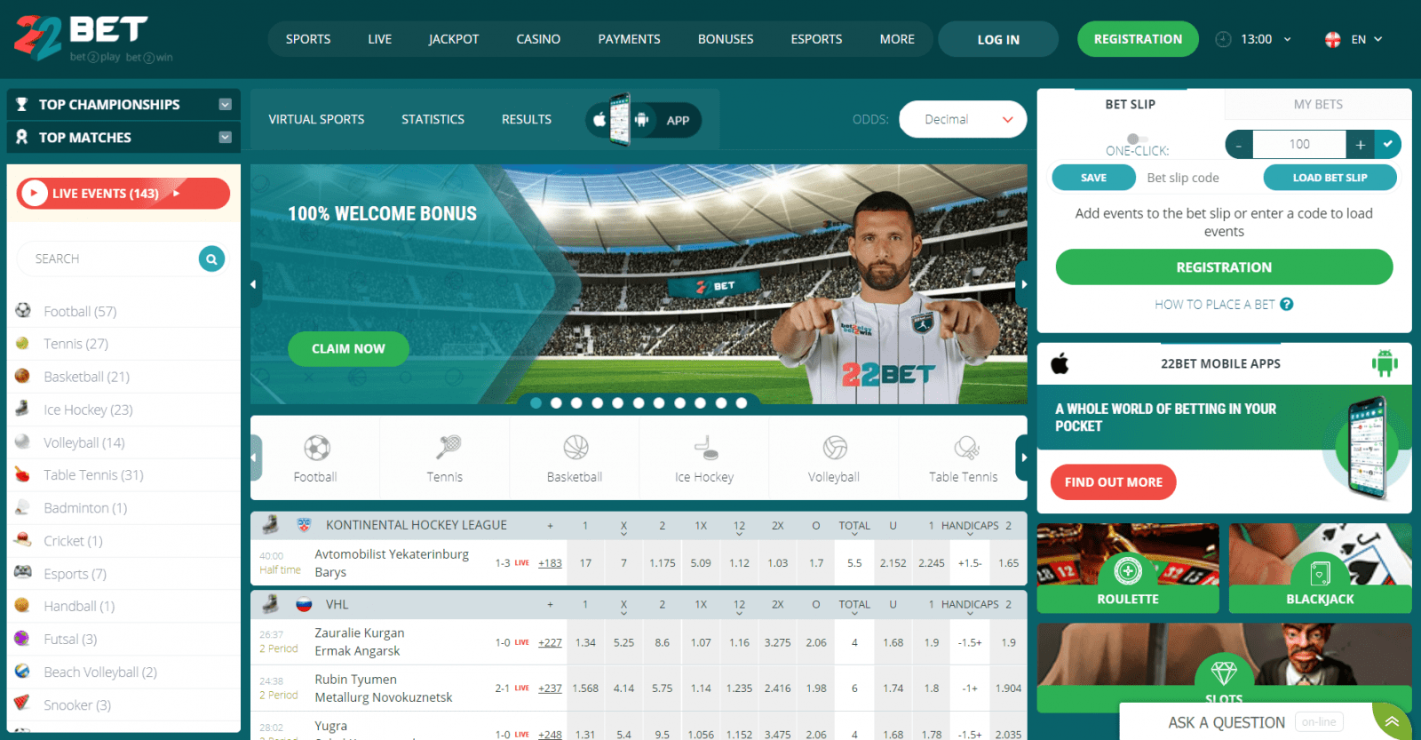 Perfect Money betting sites - 22bet home screen